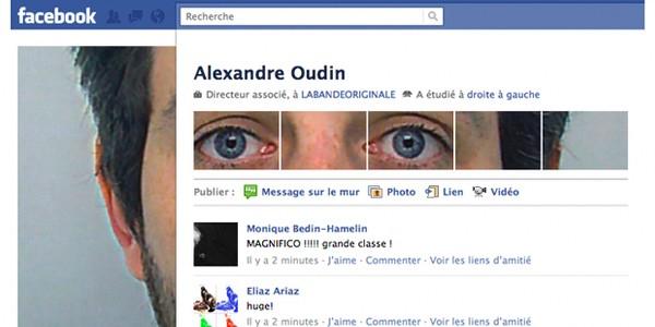Primul documentar romanesc despre fenomenul Facebook